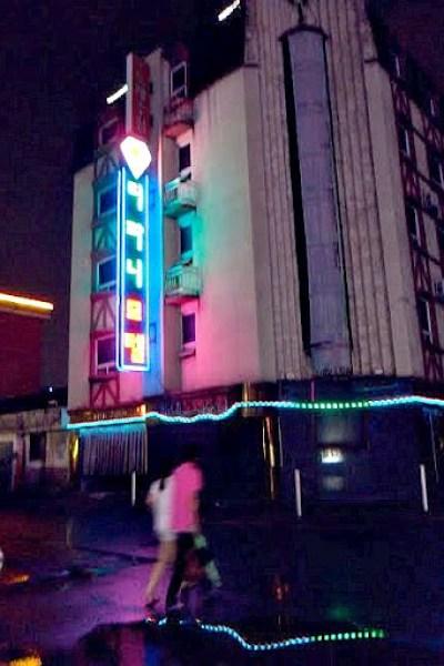 Finding Love In The Korean Love Motel Grrrl Traveler