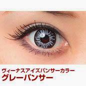 ヴィーナスアイズ venus eyes パンサーカラー画像1