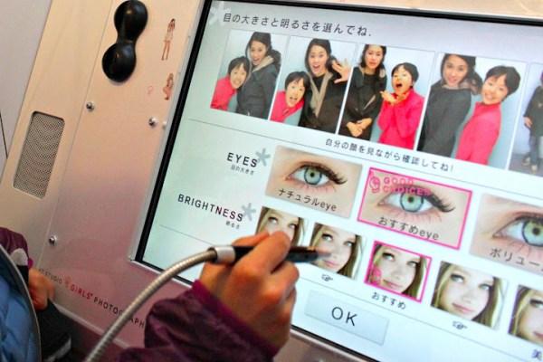 kawaii makeover photos, teen fun japan, tokyo photo booths, photo makeovers asia, beauty makeovers asia, anime doll makeover, asian beauty makeover photo booths