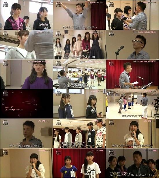 (TV-Variety)(720p) 第2回AKB48グループドラフト会議 #8 レッスン合宿(中編) 150428