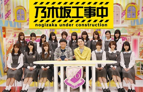 (TV-Variety)(720p) 乃木坂46 – 乃木坂工事中 Nogizaka Under Construction ep06 150524