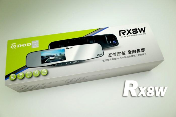 【試用紀錄】DOD RX8W_Part_4_對…這篇是開箱…=_=