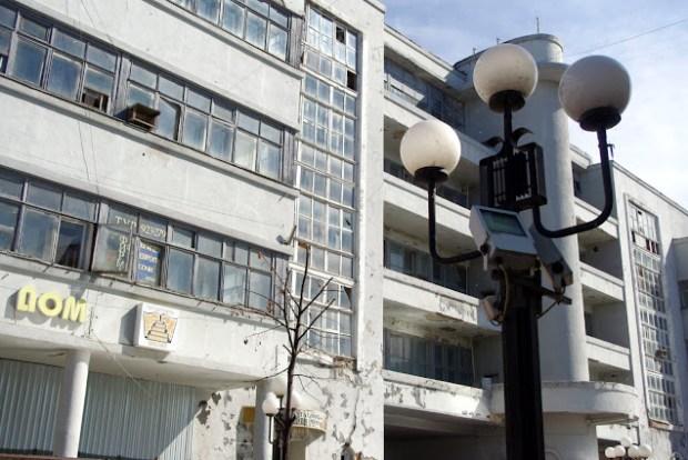 Kazán. La calle Baumana