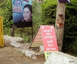 Jaabli rest stop