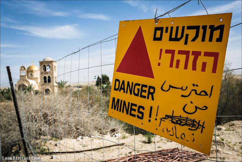 Одно фото / Осторожно мины!