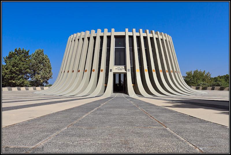 Мемориал Кеннеди (Яд Кеннеди)