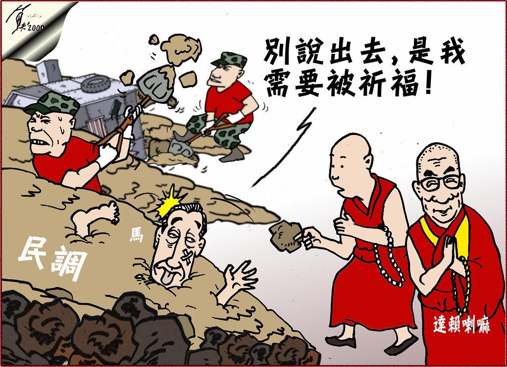 魚腸劍譜: 天地不仁,以馬桶為領導!
