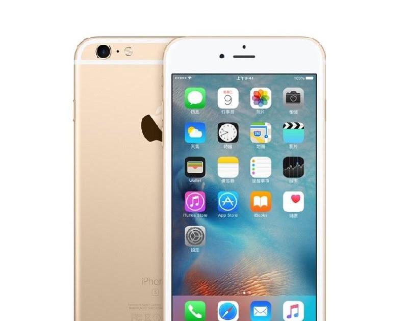 【超實用】 現貨Apple iPhone 6s Plus 32GB(2018) 全新今日特惠