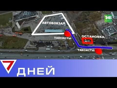 Download автовокзал набережные челны Mp3 Mp4 Full - Ajeng ...