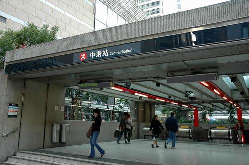 史丹利!! Stanley 吃喝玩樂: 2007-11-24 香港 HSBC 開戶