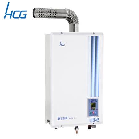 【本周限時刷卡優惠】和成HCG 數位恆溫火排分段強制排氣熱水器13L GH579Q【網購經驗分享】