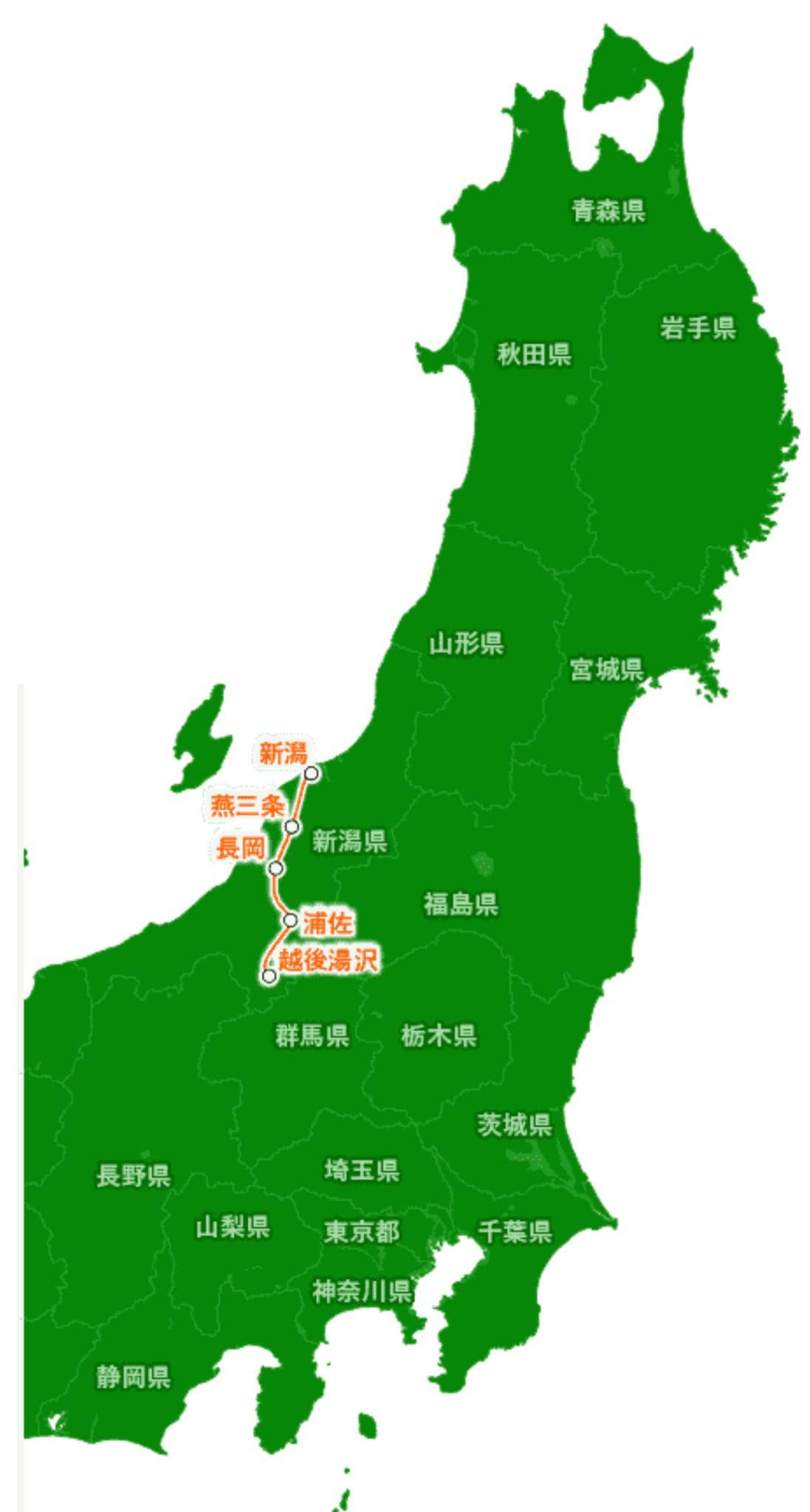 様々な畫像: ぜいたく 長岡 東京 新幹線