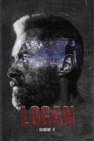 羅根(2017)流電影高清。BLURAY-BT《Logan.HD》線上下載它小鴨的完整版本 1080P - damayanti theaters