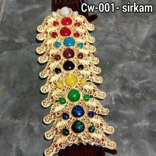CW-001 Sirkam