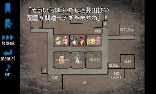 邪鬼の饗宴 screenshot 5