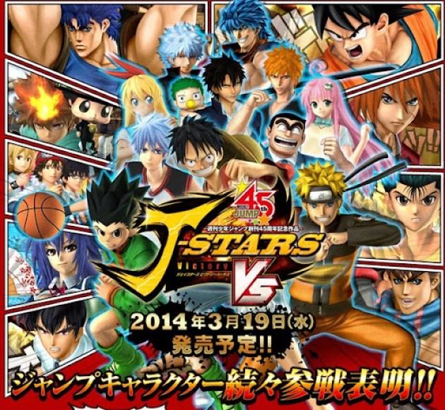 J-Stars Victory Vs.