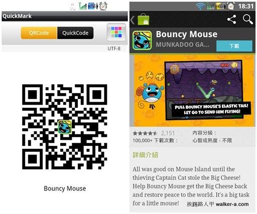 bouncy02.jpg