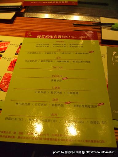 【食記】台中原燒優質原味燒肉中港店@西區捷運BRT忠明國小 : 雖然你不叫小蒜~可是也不需要那麼大顆阿! 區域 台中市 日式 燒烤/燒肉 西區 飲食/食記/吃吃喝喝