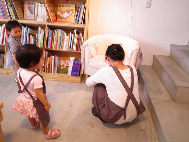 yaowen: 小樹的家 繪本咖啡