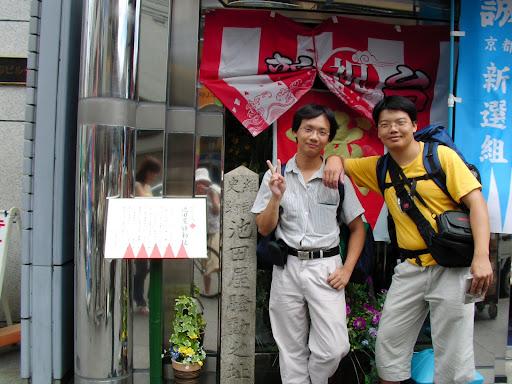 八年了...我要回去了!! 2012日本關西歸鄉前夕 心情 旅行