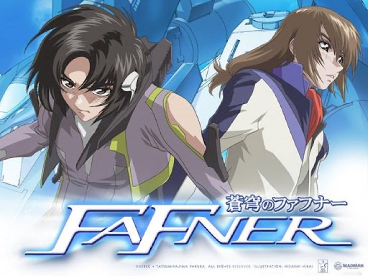 fafner_anime