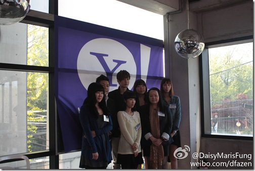 yahoo blog hk