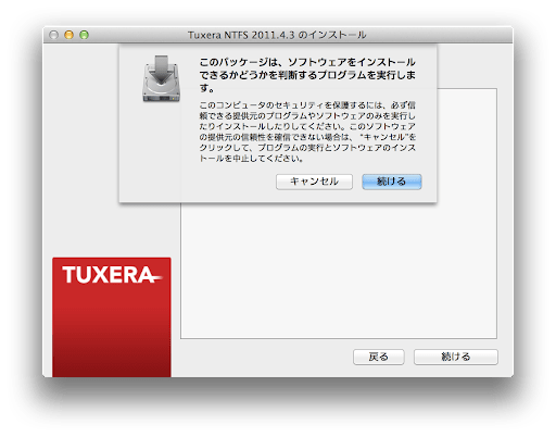 スクリーンショット 2012-11-06 0.59.55.png