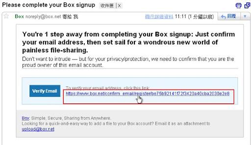 boxnet04.jpg
