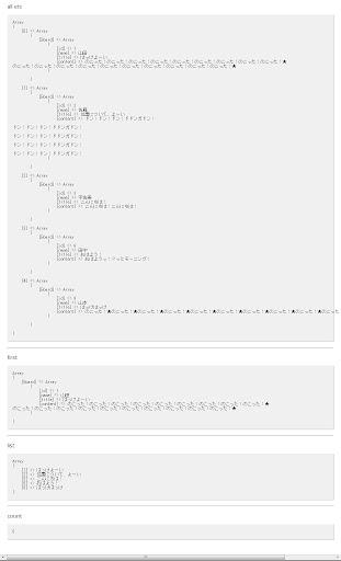 CakePHP- the rapid development php framework- Boards2.jpg