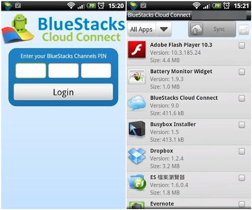 bluestacks18.jpg