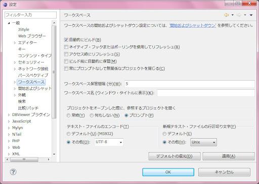 設定 20120504 100652.jpg