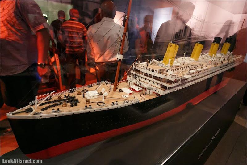 Выставка «Титаник» в Тель Авиве