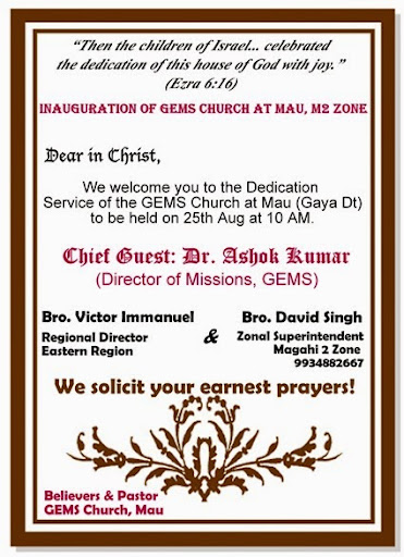 building inauguration invitation card church dedication invitation invitationjpg com