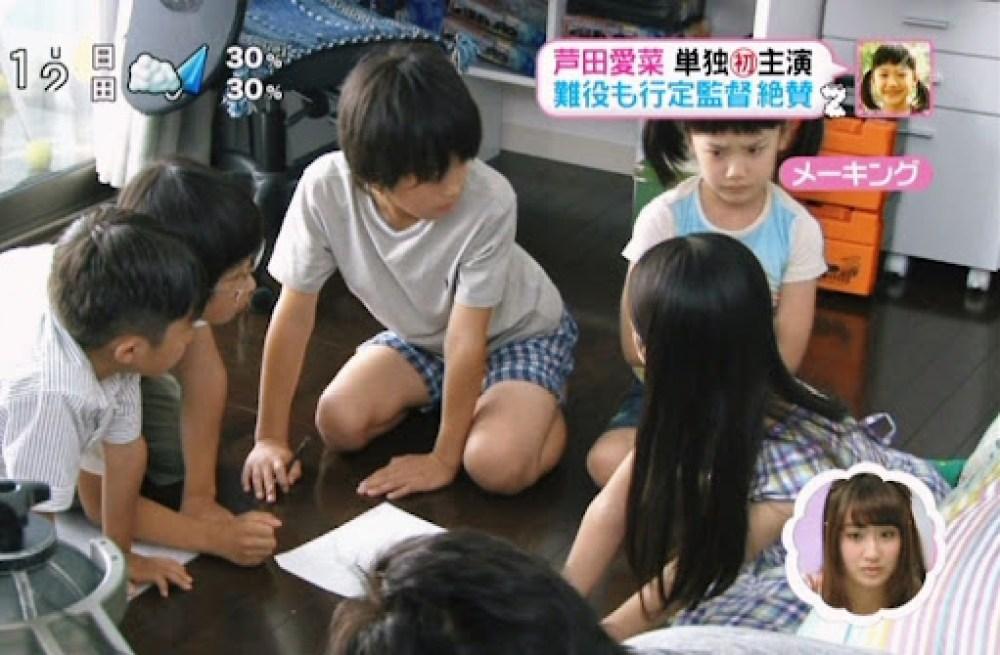 Ashida_Mana_Entaku_movie_2014_004