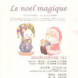 20120819MinaDance.jpg