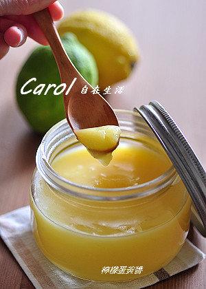 Carol 自在生活 : 檸檬蛋黃醬