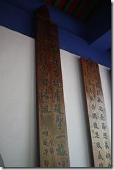 2011-10-23 彰化台南二日遊 007