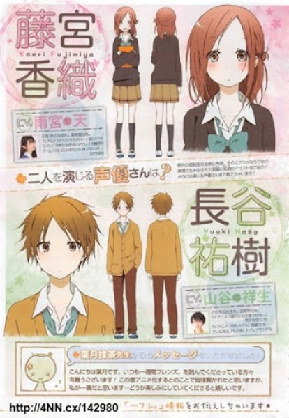 Isshuukan Friends_manga