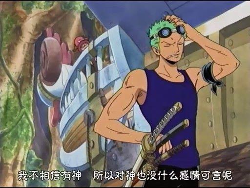 """邁向偉大航路...成為海賊的路好漫長= =""""  Anime & Comic & Game 心情"""