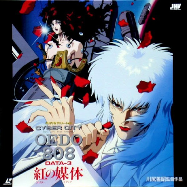 Cyber_City_Oedo808_Front