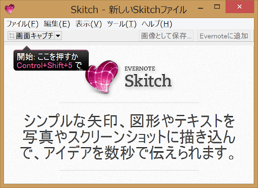 skitch.png