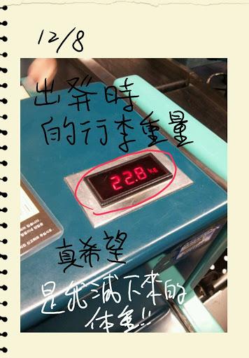 S Memo_28.jpg