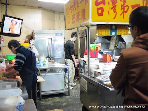 【食記】台中河南路第一家-台灣第一家~塩酥雞香雞排@西屯逢甲夜市 : 第一家這個招牌真好用:p 區域 台中市 宵夜 西屯區 豆腐 飲食/食記/吃吃喝喝 鹹酥雞類