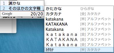 スクリーンショット 2013-12-20 21.13.36.png