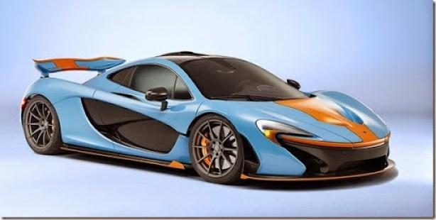 McLaren-P1-MSO-Bespoke-1