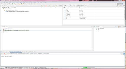 デバッグ - testindex.php - Eclipse プラットフォーム 20120405 222650.bmp
