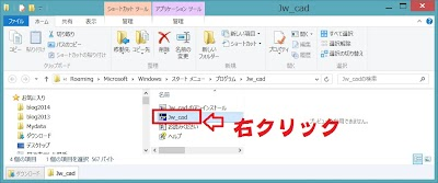 2014-04-30_12h44_54a.jpg