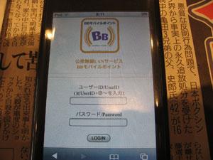 20071019_421481.jpg