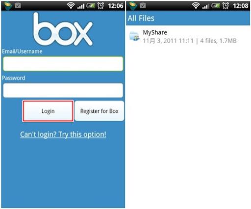boxnet21.jpg