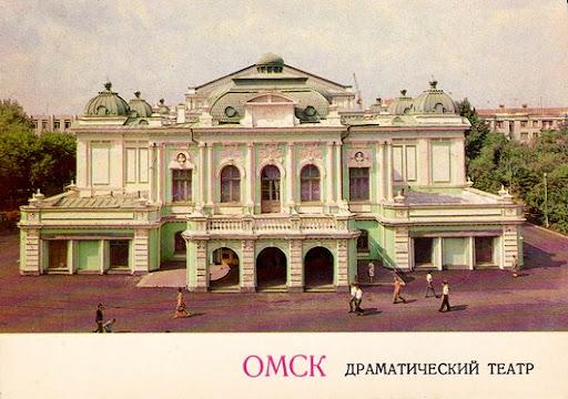 Омск на почтовых открытках 1983 года | Жизнь в СССР